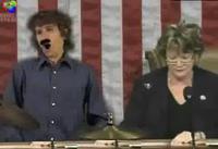 Dance au Congrès