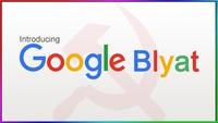 Google Marxterpiece