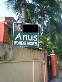 Un hôtel réservé aux dames en Turquie