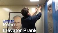 Mettre le portait du président dans un ascenseur