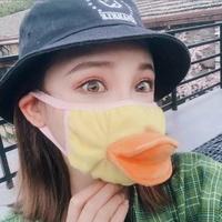 duck face 2.0