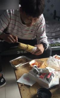 Expert en maïs