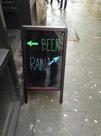 Une page de pub avant la météo ?