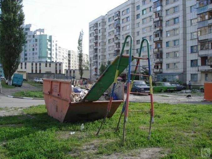 Une aire de jeux qui recycle