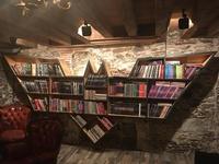 Bibliothèque imbattable