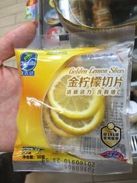 Un peu de plastique avec votre citron?