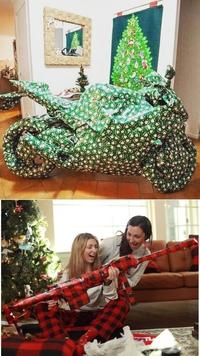 Cadeaux emballés : Mais qu'est-ce que c'est ?