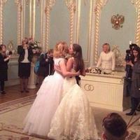 Mariage pour toutes