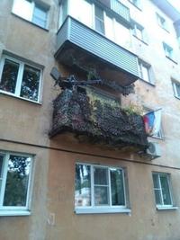 Balcon russe