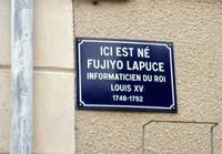 Rue de geek