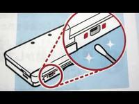 Avertissements pour la Nintendo 3DS