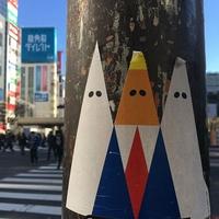 Au Japon, on stylise, on simplifie...