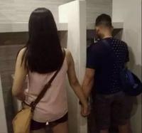 Kan tu vas aux toilettes...