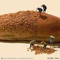 Pourquoi les petits pains au sésame sont chers
