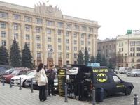 Bat coffee