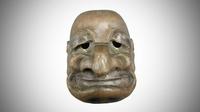 Masque du théâtre Nô
