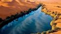Oasis saharienne