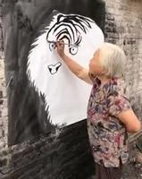 Mamie street art