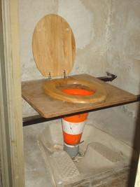 toilettes de la DDE
