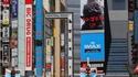 Pub à Tokyo pour Godzilla: Resurgence