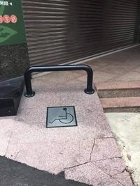 Accès handicapé 1