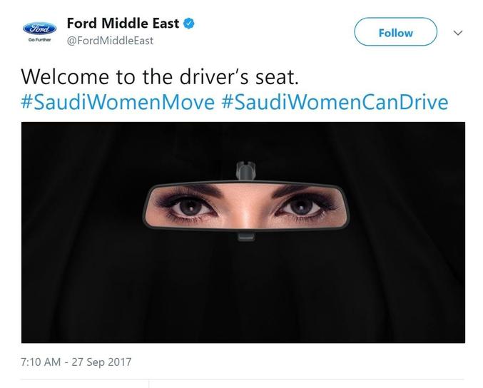 Un petit message de Ford pour marquer l'événement.