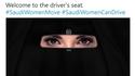 Ca y est ! Les femmes saoudiennes peuvent enfin conduire les voitures ! 2