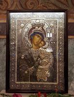 Une vénération de la Vierge à l'Enfant...