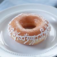 L'anneau qui les domines tous