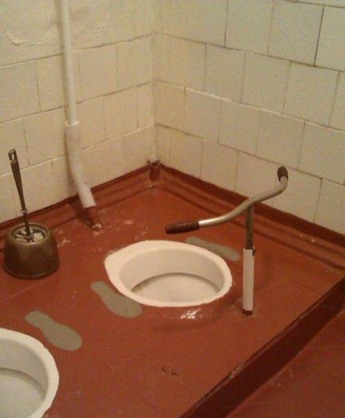 Toilette 224 La Turque 2 0