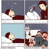 Le sommeil effraye