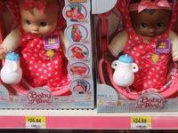 L'égalité est dans la poupée