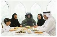 Quand t'es invité chez ta copine arabe