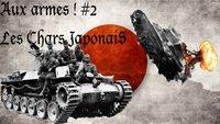 Chars japonais WW2