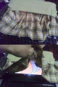 Sous la jupe