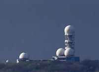 Batiments de la NSA