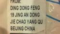 Mon facteur est devenu Ding et Cong à force d'essayer de lire les adresses