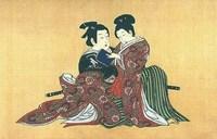 L'homosexualité chez les samouraïs, la tradition du wakashudo