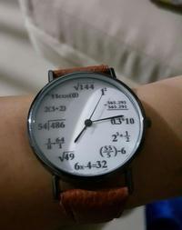 Un montre de matheux