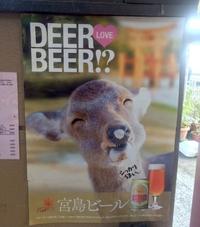La bière à Bambi (pub asiatique)