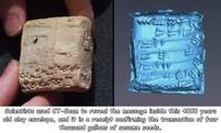 Tablette cunéiforme encore dans son enveloppe
