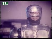 Bangla RoboCop