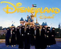 Disneyland Dubai