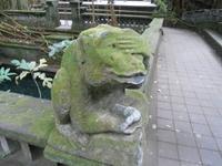Sculpture balinaise