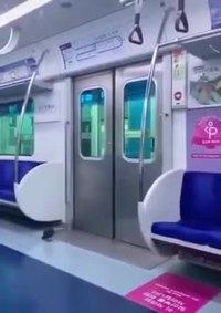Sortir du métro