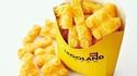 Frites LEGO