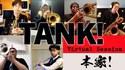 Tank (B.O. de Cowboy Bebop)