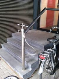 Une rampe-pompe à vélo ?